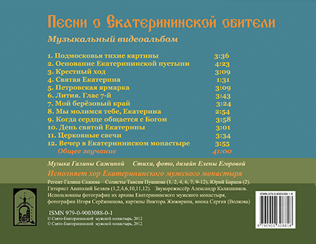 http://www.ekaterinamon.ru/objects/mainbrowser-563.jpg